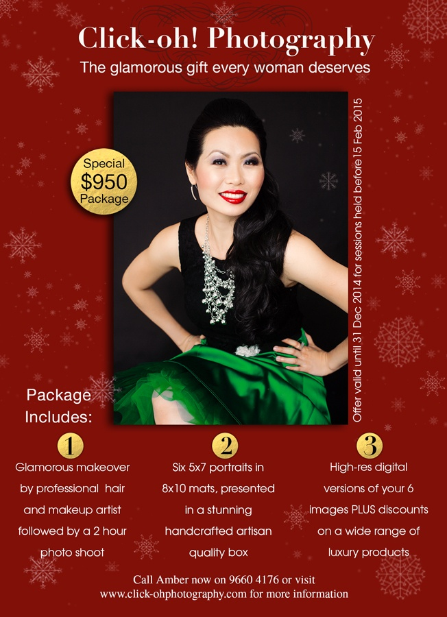 Christmas Special 2014